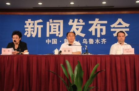Local government officials hold a press conference