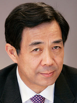 The nicest looking picture of Bo Xilai I could find